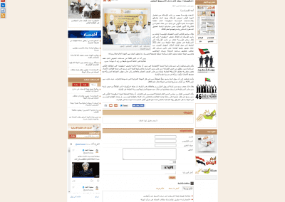 alittihad.ae_details.php_id=59416&y=2017&article=full