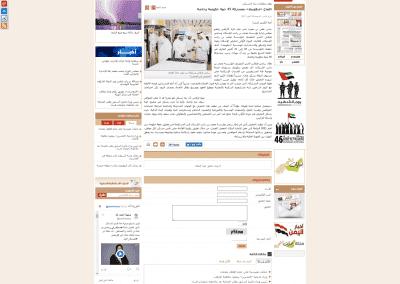 alittihad.ae_details.php_id=61984&y=2017&article=full