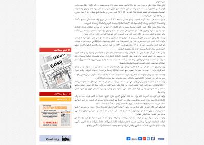 alwatannewspaper.ae__p=247922