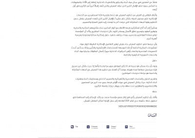 menafn.com_arabic_1095966282_-45-----%