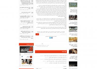 s777.org_Iqtsad_2849516.html
