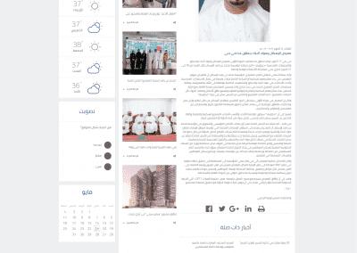 wam.ae_ar_details_1395302639511