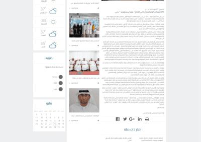 wam.ae_ar_details_1395302639953