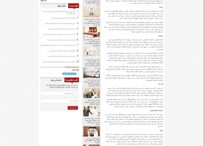 www.albayan.ae_across-the-uae_news-and-reports_2017-10-10-1.3063315 (1)