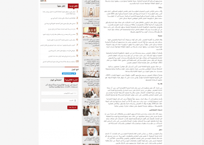 www.albayan.ae_across-the-uae_news-and-reports_2017-10-10-1.3063315