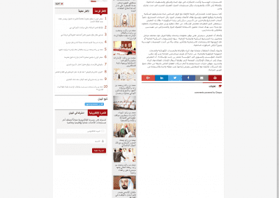 www.albayan.ae_across-the-uae_news-and-reports_2017-10-18-1.3071529
