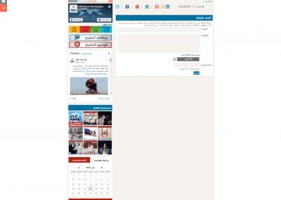 www.alkhaleej.ae_economics_page_2d6cf80b-7700-4066-9508-5e90a281b696