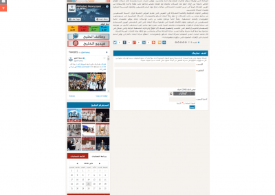 www.alkhaleej.ae_economics_page_352a5d6d-99b2-4242-9e01-375d9222194b