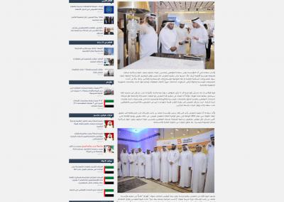 www.araanews.ae_367402