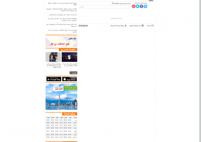 www.emaratalyoum.com_local-section_other_2017-10-20-1.1036829