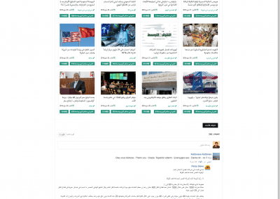 www.motamemservice.com_ksa_Story_Details_37417716