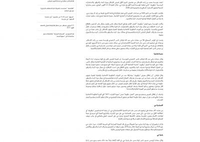 www.sharjah24.ae_ar_economy_257851-------90---%
