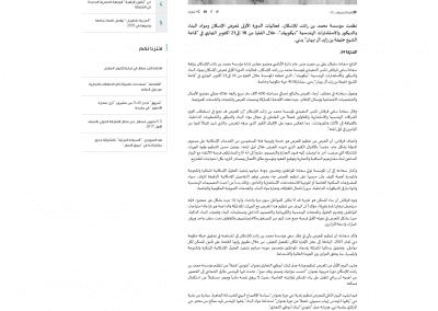 www.sharjah24.ae_ar_economy_260684--------%A