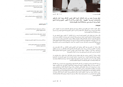 www.sharjah24.ae_ar_uae_260098-----